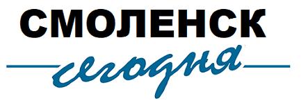 """""""Смоленск Сегодня"""" - новости Смоленской области"""